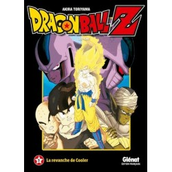 Dragon Ball Z Film 05