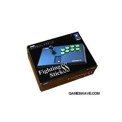 Fighting Stick SS