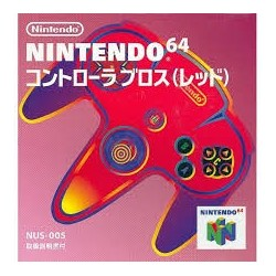 Manette Nintendo 64 Rouge Officielle JAP