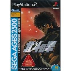 Hokuto No Ken Fist of the North Star JAP