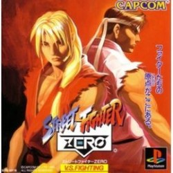 Street Fighter Zero JAP
