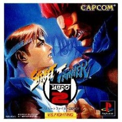 Street Fighter Zero 2 JAP