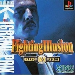 Fighting Illusion JAP